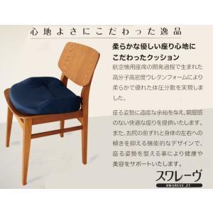座る姿勢を整える心地いいクッション スワレーヴ muratakagu