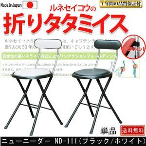 ニュー ニーダー ND-111 単品|muratakagu