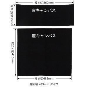 LaSedia(ラセディア) RegistaP(レジスタ ピー)専用キャンバス|muratakagu
