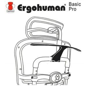 エルゴヒューマン・プロ/ベーシック用 ジャケットハンガー|muratakagu