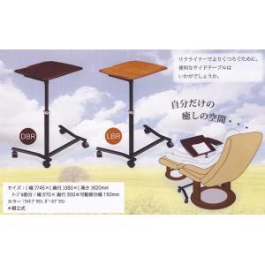 サイドテーブル ヨーク|muratakagu