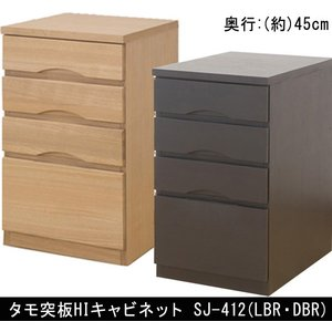 タモ突板HIキャビネット SJ-412 muratakagu