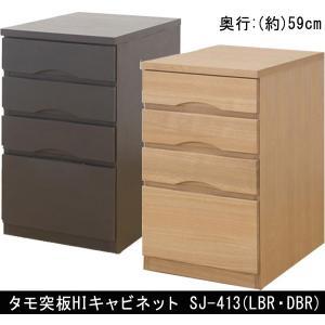 タモ突板HIキャビネット SJ-413 muratakagu