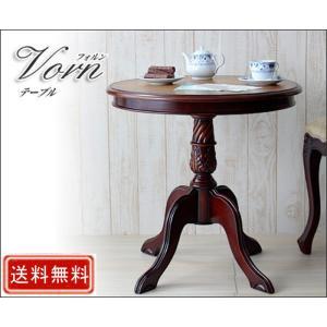 フォルン テーブル|muratakagu