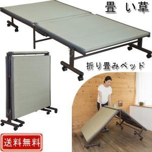 畳式折りたたみベッド TS-700|muratakagu