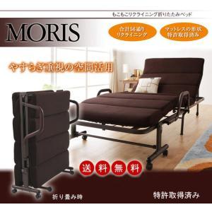 モコモコリクライニング折りたたみベッド TS-511|muratakagu