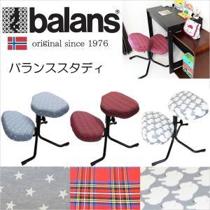 国新産業 5064 バランススタディ New カラー バランスチェア 学習チェア balans study|muratakagu
