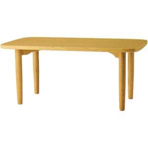 天童木工 ヤナギ テーブル T-2671AS|muratakagu