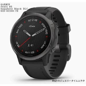 GARMIN(ガーミン)  Fenix6S Sapphire Black DLC GPS 腕時計 日...