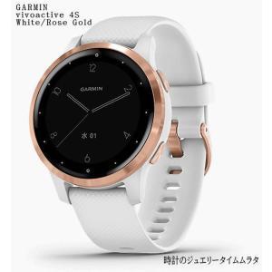 GARMIN(ガーミン)  vivoactive 4S White/RoseGold GPS 腕時計...