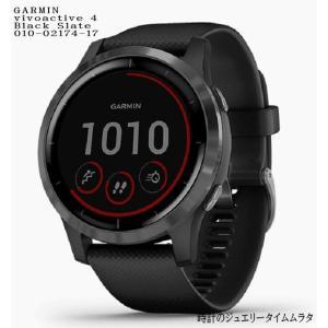 GARMIN(ガーミン)  Vivoactive 4 Black Slate GPS 腕時計 日本正...