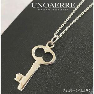 ネックレス K18 レディース UNOAERRE ウノアエレ ホワイトゴールド 鍵 カギ 14UJP055 プレゼント 送料無料 ラッピングサービス|muratatokei