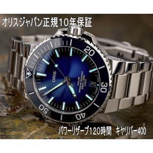 オリス 腕時計 ORIS アクイス デイト キャリバー400 ダイバーズ 400.7763.4135...