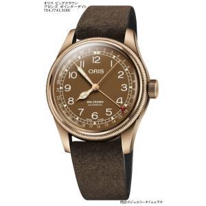 オリス 腕時計 ORIS ビッククラウン ブロンズ 754.7741.3166 ポインターデイト 8...