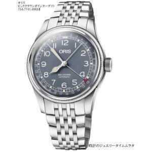 オリス 腕時計 ORIS ビッククラウンポインターデイト 754.7741.4065M 自動巻き