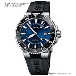 オリス 腕時計 ORIS 正規3年保証  アクイスGMT デイト 798.7754.4135R 自動...