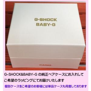 G-SHOCK BABY-G 恋人たちのGショック ペアウォッチ ブラック ホワイト AW-591-2AJF BGA-101-7BJF 送料無料 プレゼント|muratatokei|05