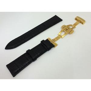 時計バンド Dバックル セット モレラート BOLLE ボーレ ブラック カシス プッシュ式両面開き ゴールド  送料無料|muratatokei