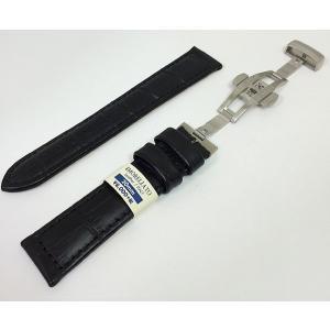 時計バンド Dバックル セット モレラート BOTERO ボテロ ブラック カシス プッシュ式両面開き シルバー  送料無料|muratatokei