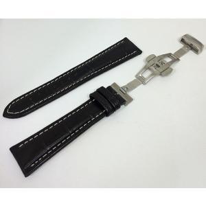 時計バンド Dバックル セット モレラート PLUS プラス ブラック カシス プッシュ式両面開き シルバー  送料無料|muratatokei