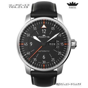 腕時計 メンズ メンズウォッチ FORTIS フォルティス 704.21.19 コックピット2 ETA2836-2ムーブメント 自動巻き 正規品 送料無料|muratatokei