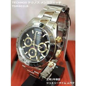 腕時計 メンズ テクノス TECHNOS メンズウォッチ クロノグラフ ブラック 黒 クォーツ TSM401LB 正規1年保証 送料無料|muratatokei