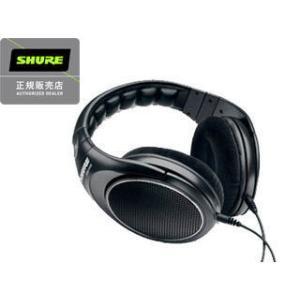 SHURE/シュアー  オープンバック型ヘッドフォン SRH1440 murauchi3