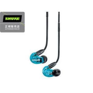 SHURE/シュアー  SE215-SPE Special Edition 高遮音性モニター・イヤホン (SE215)【SHUREYP】【新品】|murauchi3