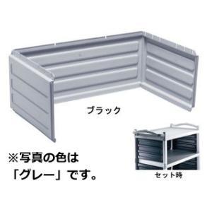 CAMBRO/キャンブロ  BC340KD用シェルフパネルセット/BC340KDP ブラック  murauchi3