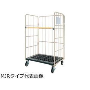 【代引不可】【1〜10台単価】MJR-1 ロールボックスパレット 底板メッシュタイプ murauchi3