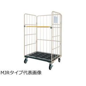 【代引不可】【1〜10台単価】MJR-2 ロールボックスパレット 底板メッシュタイプ murauchi3