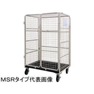 【代引不可】【1〜10台単価】MSR-5 ロールボックスパレット セキュリティ・底板樹脂タイプ murauchi3