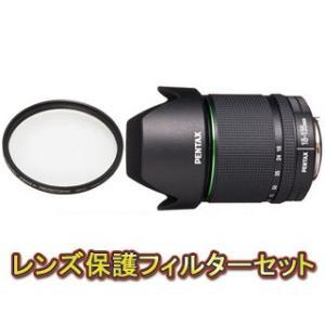 PENTAX/ペンタックス  DA18-135mmF3.5-5.6ED AL[IF] DC WR&レンズプロテクターセット【pentaxlenssale】|murauchi3
