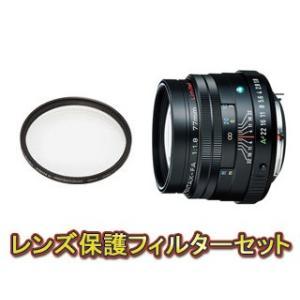 PENTAX/ペンタックス  FA77mmF1.8 Limited Black&レンズプロテクターセット【pentaxlenssale】|murauchi3