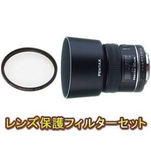 PENTAX/ペンタックス  D FA MACRO 50mmF2.8&レンズプロテクターセット【pentaxlenssale】|murauchi3