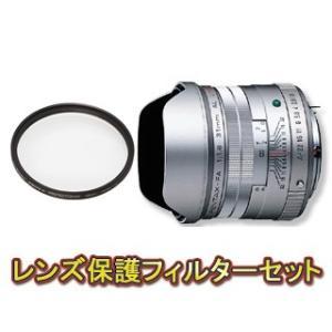 【nightsale】 PENTAX/ペンタックス  FA31mmF1.8AL Limited(シルバー)&レンズプロテクターセット【pentaxlenssale】|murauchi3