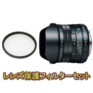 PENTAX/ペンタックス  FA31mmF1.8AL LIMITED (Black)&レンズプロテクターセット【pentaxlenssale】|murauchi3