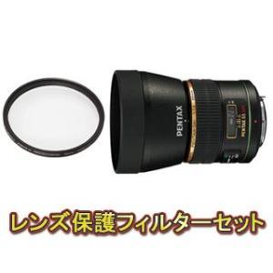 PENTAX/ペンタックス  DA★55mmF1.4 SDM&レンズプロテクターセット【pentaxlenssale】|murauchi3
