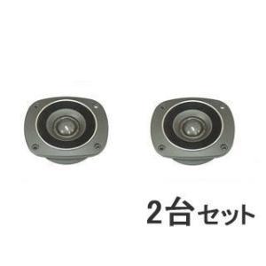 FOSTEX/フォステクス  【2台セット!】 スピーカーユニット ドームツィーター FT28D murauchi3