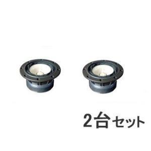 FOSTEX/フォステクス  【2台セット!】 スピーカーユニット Eシグマシリーズ 10cmフルレンジ FE108Eシグマ murauchi3
