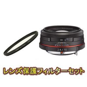 PENTAX/ペンタックス  HD PENTAX-DA 70mmF2.4 Limited(ブラック)&レンズプロテクターセット【pentaxlenssale】|murauchi3