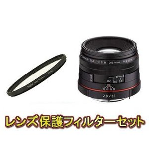PENTAX/ペンタックス  HD PENTAX-DA 35mmF2.8 Macro Limited(ブラック)&レンズプロテクターセット【pentaxlenssale】|murauchi3
