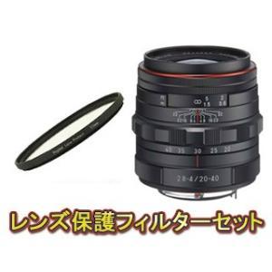 PENTAX/ペンタックス  HD PENTAX-DA 20-40mmF2.8-4ED Limited DC WR(ブラック)&レンズプロテクターセット【pentaxlenssale】|murauchi3