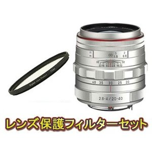 PENTAX/ペンタックス  HD PENTAX-DA 20-40mmF2.8-4ED Limited DC WR(シルバー)&レンズプロテクターセット【pentaxlenssale】|murauchi3