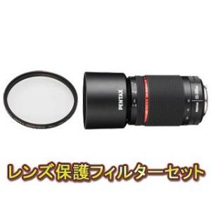 PENTAX/ペンタックス  HD PENTAX-DA 55-300mmF4-5.8ED WR&レンズプロテクターセット【pentaxlenssale】