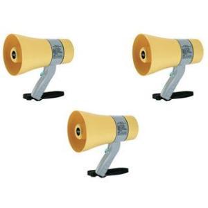 JVCケンウッド  【3個セット!】拡声器 メガホン (6W) PE-M306W 【防塵・防水対応・ホイッスル付】|murauchi3