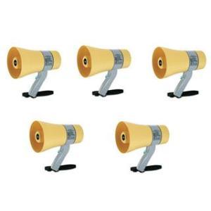 JVCケンウッド  【5個セット!】拡声器 メガホン (6W) PE-M306W 【防塵・防水対応・ホイッスル付】|murauchi3
