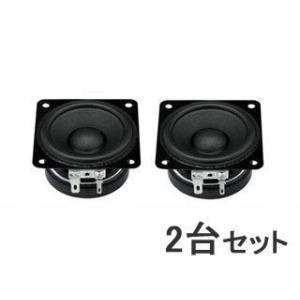 FOSTEX/フォステクス  【2台セット!】 P650K 6.5cmフルレンジユニット murauchi3