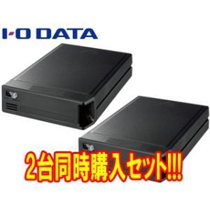 I・O DATA/アイ・オー・データ  WD Red搭載 交換用Relational ハードディスクカートリッジ 2TB RHD-2.0R お買い得2台セット|murauchi3