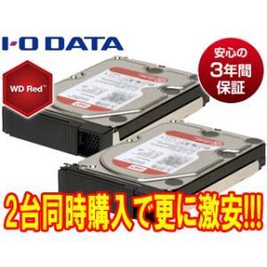I・O DATA/アイ・オー・データ  WD Red採用ハードディスク LAN DISK Hシリーズ交換・増設カートリッジ 4TB HDLH-OP4R お買い得2台セット|murauchi3